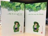 Un livre pour enfants publié en deux langues