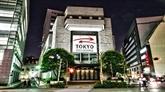 La Bourse de Tokyo chute de plus de 2% à la mi-journée