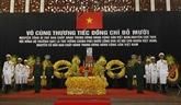 Cérémonie commémorative de l'ancien secrétaire général du PCV Dô Muoi