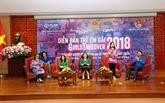 Forum des jeunes filles 2018