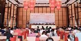 La Foire internationale du commerce et du tourisme Chine - Vietnam en novembre