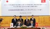 Thua Thiên-Huê renforce ses liens avec la préfecture japonaise de Gifu