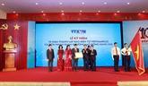 VietnamPlus en tête dans l'application des nouvelles technologies médiatiques