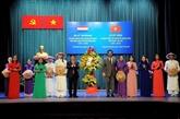 Hô Chi Minh-Ville fête les 45 ans des relations Vietnam - Pays-Bas
