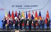 Des activités du PM Nguyên Xuân Phuc au 33e Sommet de l'ASEAN
