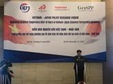 Promouvoir la coopération économique entre le Vietnam et le Japon