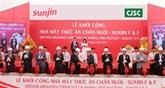 Hà Nam: inauguration de l'usine de production d'aliments pour animaux