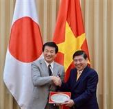 La préfecture japonaise de Chiba veut investir à Hô Chi Minh-Ville
