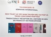 Traduction et réception de L'Histoire de Kiêu en France et en Francophonie