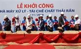 Mise en chantier d'une usine de traitement et de recyclage des déchets solides à Cu Chi