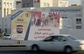 Les Bahreïnis aux urnes pour élire un nouveau Parlement