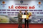Crevetticulture : premier établissement vietnamien à satisfaire aux normes de l'OIE