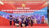La Journée du patrimoine culturel du Vietnam s'étoffe