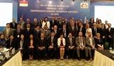 L'Indonésie finalise les négociations pour un accord de coopération économique