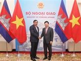 Renforcement des relations Vietnam - Cambodge