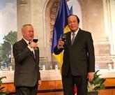 Centenaire de la Fête nationale roumaine célébré à Hanoï