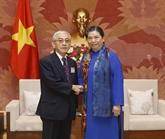 La vice-présidente permanente de l'AN, Tong Thi Phong, reçoit des anciens députés japonais