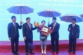 La porte-frontière de Mong Cai-Dongxing accueille son 10 millionième visiteur