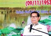 Célébration de la Fête nationale du Cambodge