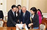 Hô Chi Minh-Ville accueillera en 2019 le 6e Festival Japon - Vietnam