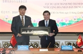 Hô Chi Minh-Ville renforce sa coopération avec Chengdu (Chine)