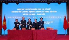 Renforcer la coopération décentralisée Vietnam - Chine