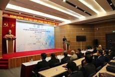 Le Vietnam cherche à développer les technologies de linformation vers la 4e révolution industrielle