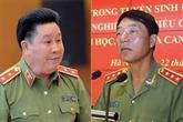 Deux anciens hauts officiels du ministère de la Police poursuivis en justice