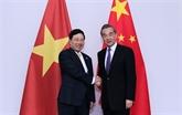 Vietnam - Chine : entretien entre les ministres des AE