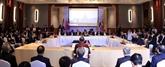 La 4e conférence ministérielle sur la coopération Mékong - Lancang