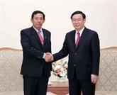Le vice-Premier ministre Vuong Dinh Huê reçoit la délégation de l'USDP du Myanmar