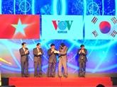VOV: lancement officiel d'une émission en coréen