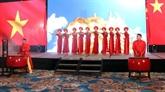 Échange d'amitié Vietnam - Chine 2018 à Hô Chi Minh-Ville