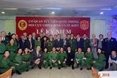 Célébration de la fondation de l'Armée populaire du Vietnam en Ukraine