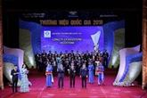 Vietnam Value 2018: 97 entreprises honorées