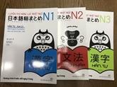 Cérémonie de signature pour la publication de livres de préparation à l'examen de capacité en langue japonaise