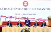 Le Comité national pour la présidence vietnamienne de l'ASEAN voit le jour