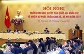 Conférence nationale entre le gouvernement et les localités