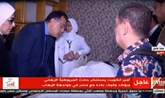 Les voyagistes doivent prendre des mesures pour assurer la sécurité aux touristes en Égypte