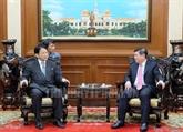 Vietnam - Japon: Hô Chi Minh-Ville renforce sa coopération avec Aichi