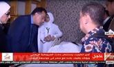 Plusieurs pays condamnent l'attentat à la bombe en Égypte