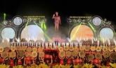 Clôture du Festival de la culture des gongs du Tây Nguyên 2018 