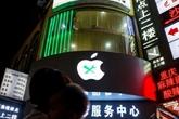 La Cour suprême en Chine va se saisir des recours concernant la propriété intellectuelle