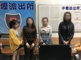 Touristes disparus à Taïwan: retrait de la licence d'une autre compagnie