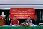 La communauté des Vietnamiens au Laos se solidarise pour le développement