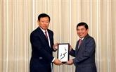 Hô Chi Minh-Ville et le groupe Lotte coopèrent dans la construction d'infrastructures