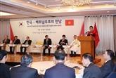 La présidente de l'AN loue les contributions des intellectuels d'amitié Vietnam - R. de Corée
