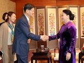 La présidente de l'AN vietnamienne rencontre des représentants de groupes sud-coréens