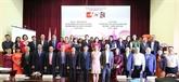 Célébration des 45 ans des relations diplomatiques Vietnam - Royaume-Uni