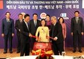 La présidente de l'AN au forum sur l'investissement et le commerce Vietnam - R. de Corée